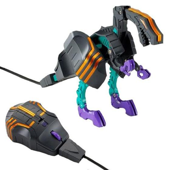 Trypticon Laser Mouse