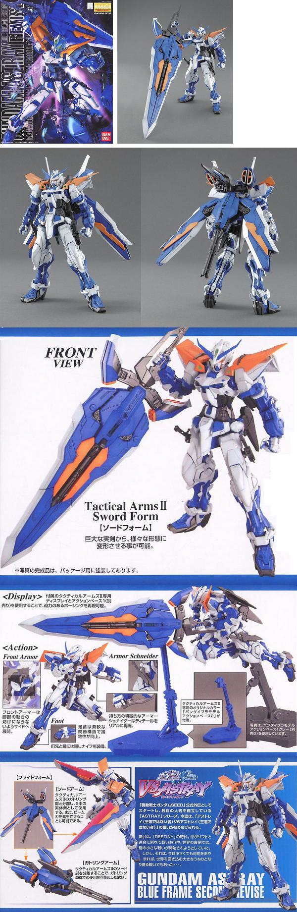 Wasabitoys Product Gundam Astray Blue Frame Second Revise People Who Bought This Also Ordered